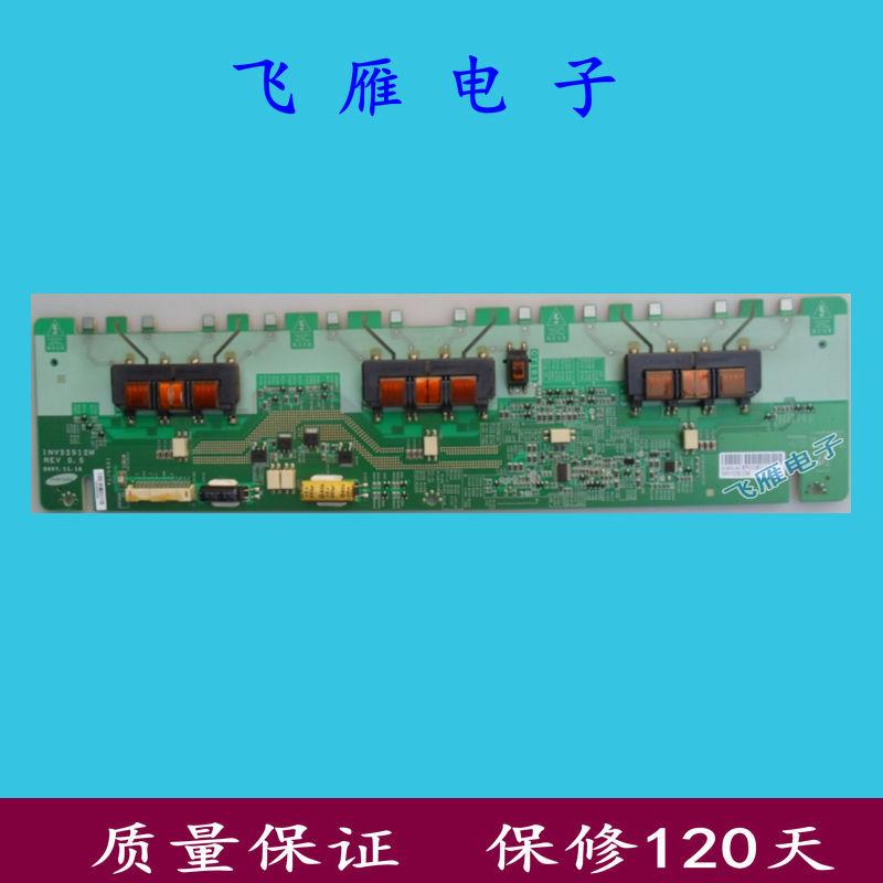 telewizor lcd konka LC32DS3032 zwiększenie napięcia zasilania prądem stałym y209 podświetlenia tablicy