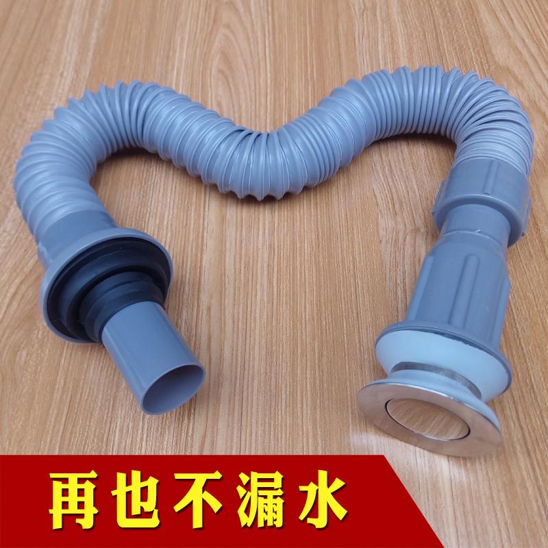 Un lanzamiento de lavabos de acero inoxidable de tuberías de desagüe del lavamanos lavamanos lavamanos en el tubo de drenaje