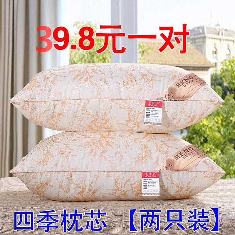 ケツメイシ護頸椎枕新品学生成人半双載せて詰めにケツメイシ保健睡眠に役立つ枕