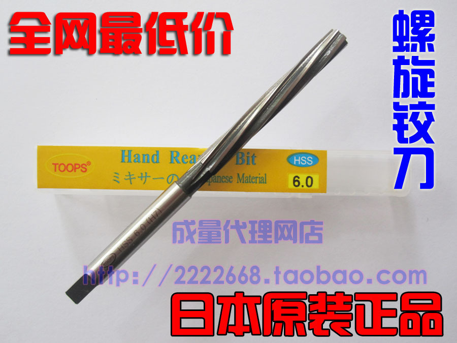 Tops toops hand reamer 88.59101214161820 spiral reamer