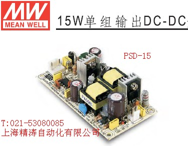 Authentic Taiwan meanwell DC-DC bare board PSD-15C-2415W36~72V switching power supply 24V0.6A