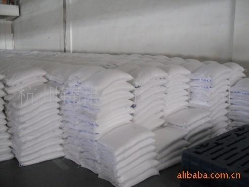 Der Salz - schnee - Fotografie Anordnung der schneeschmelze Salz feines Salz - sole Salz MIT natriumchlorid - 50kg aufweichung