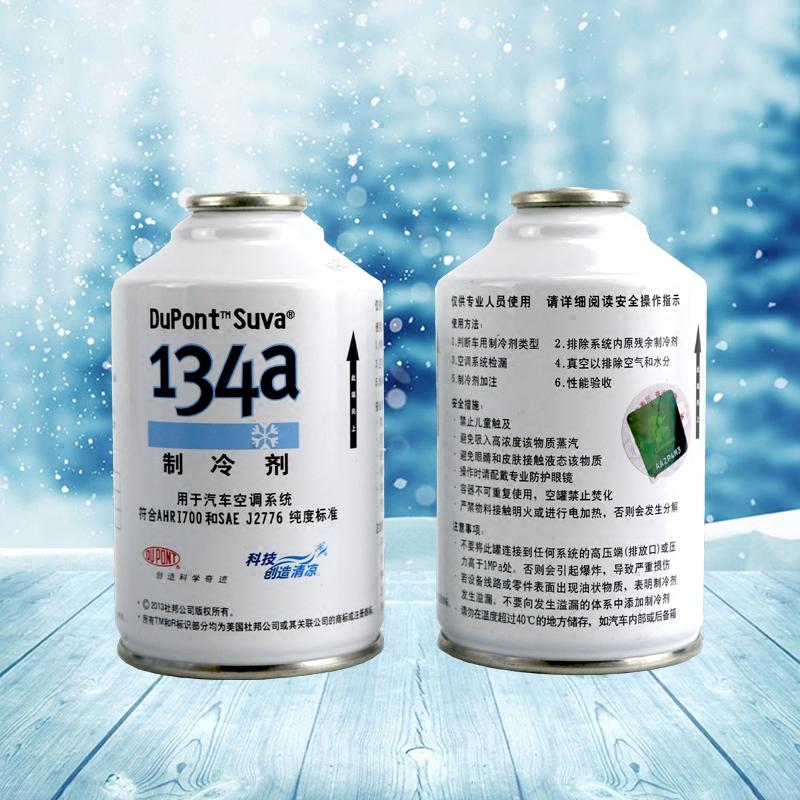 dupont śnieg. śnieg r134a powietrza chłodzącego ochrony środowiska freon samochód czynnika chłodniczego