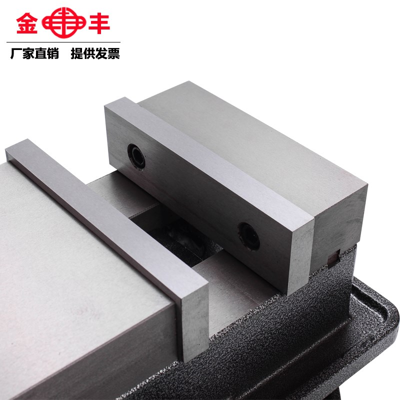 1 Taiwan special milling machine vise with bottom angle fixed precision CNC machine vise vise 4 inch 5 inch 6 inch 8