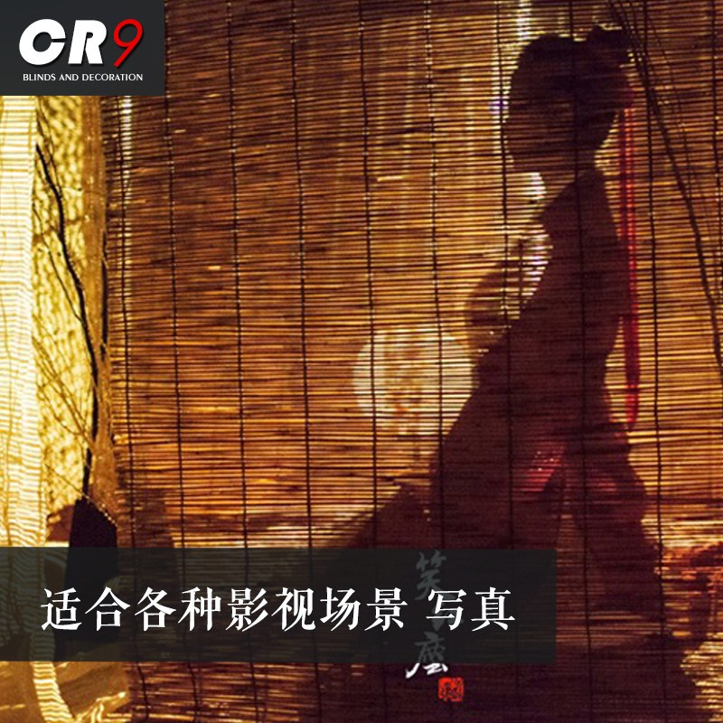 Le rideau de paille de l'écran rétro - Reed décoratif rideau de mur rideau de séparation zen maternelle japonais d'occlusion