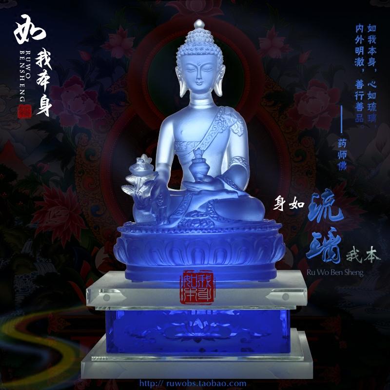 鎏金藥師佛琉璃藥師佛 藥師琉璃光如來佛像 琉璃鎏金藥師佛全國結緣佛像
