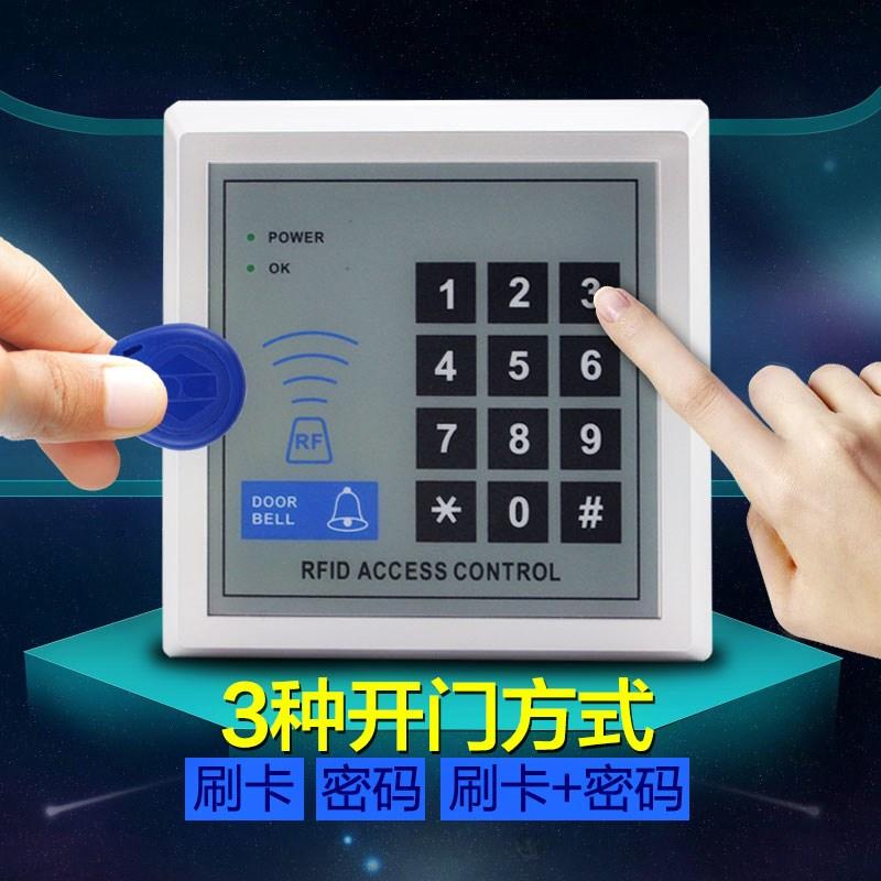 新型電子システムセットカードパスワードガラス戸鉄扉磁気ロックを安く電気錠ツードア