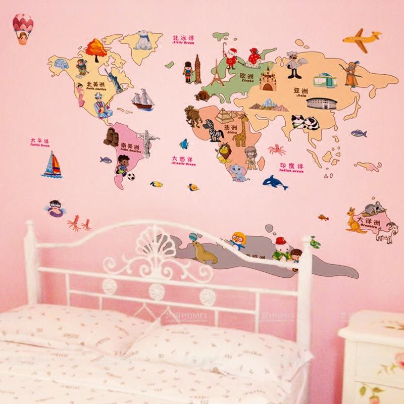 三代環保pvc可移除膠特大世界地圖墻貼紙兒童房間臥室墻面墻上裝飾幼稚園背景墻壁貼畫