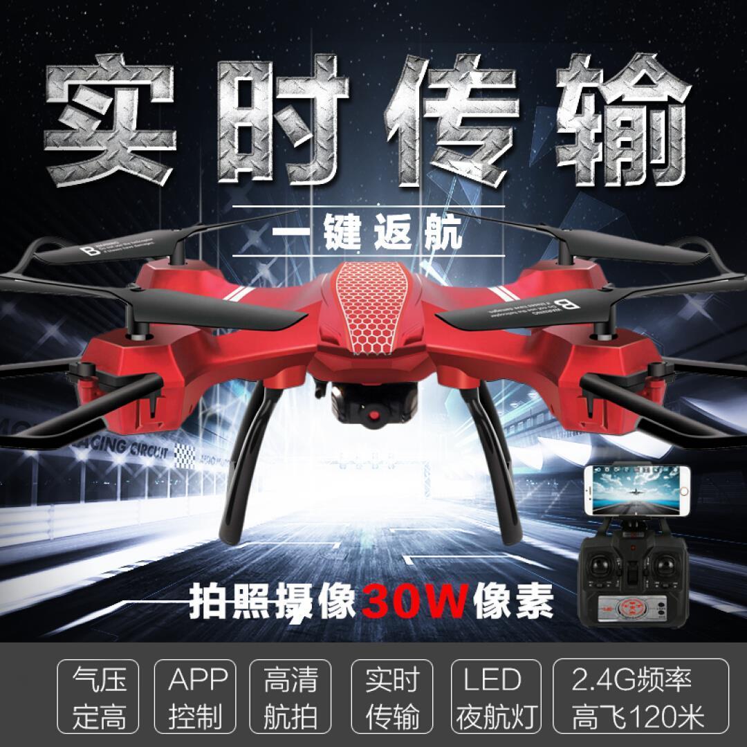 Tông Li (TL) máy bay điều khiển từ xa thả chim ưng trên không nhiếp ảnh của trẻ em đồ chơi điều khiển từ xa mô hình điện bốn trục bay