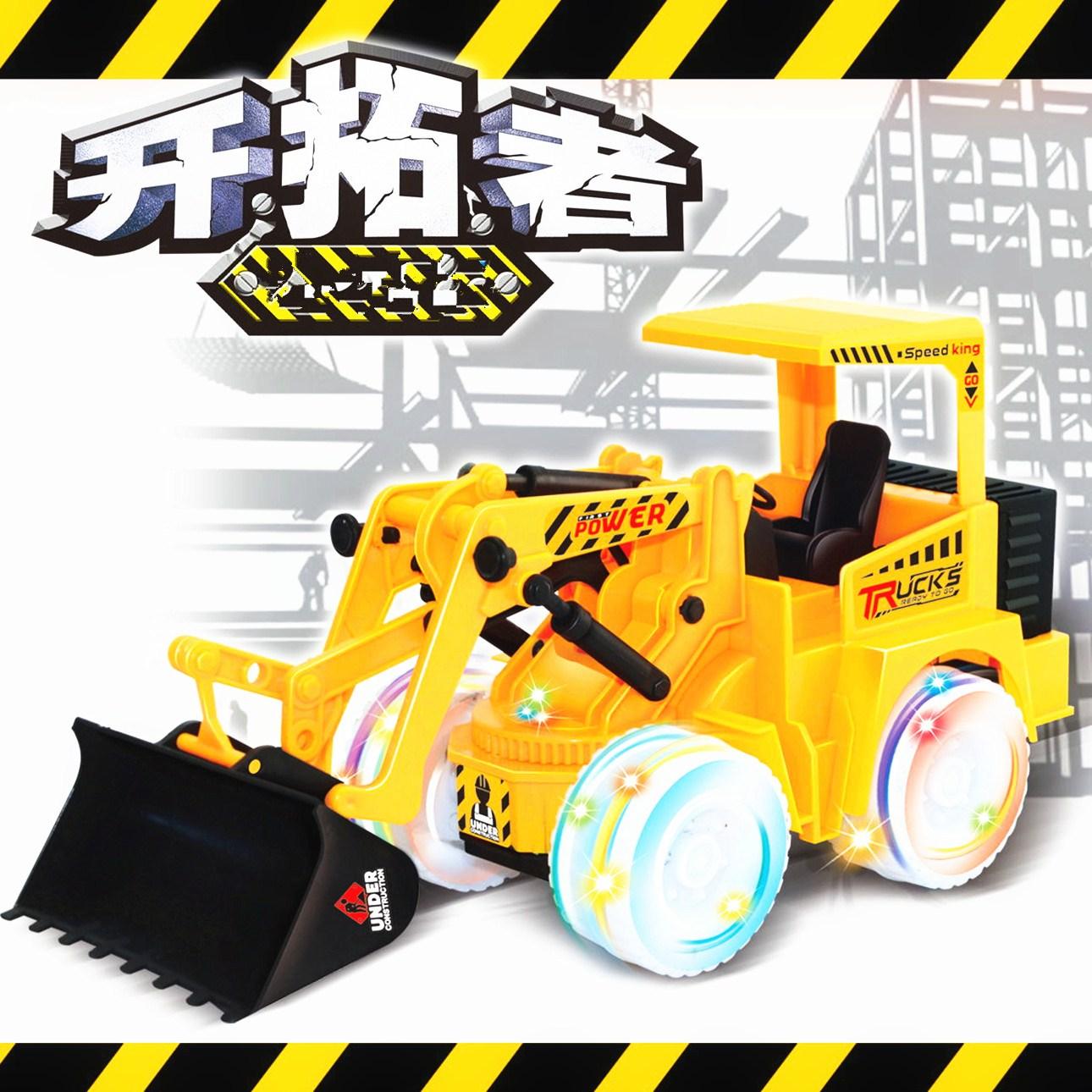 Gabelstapler - Bagger elektrische tuba Kinder spielzeug - auto ferngesteuerte Bagger die Bagger graben