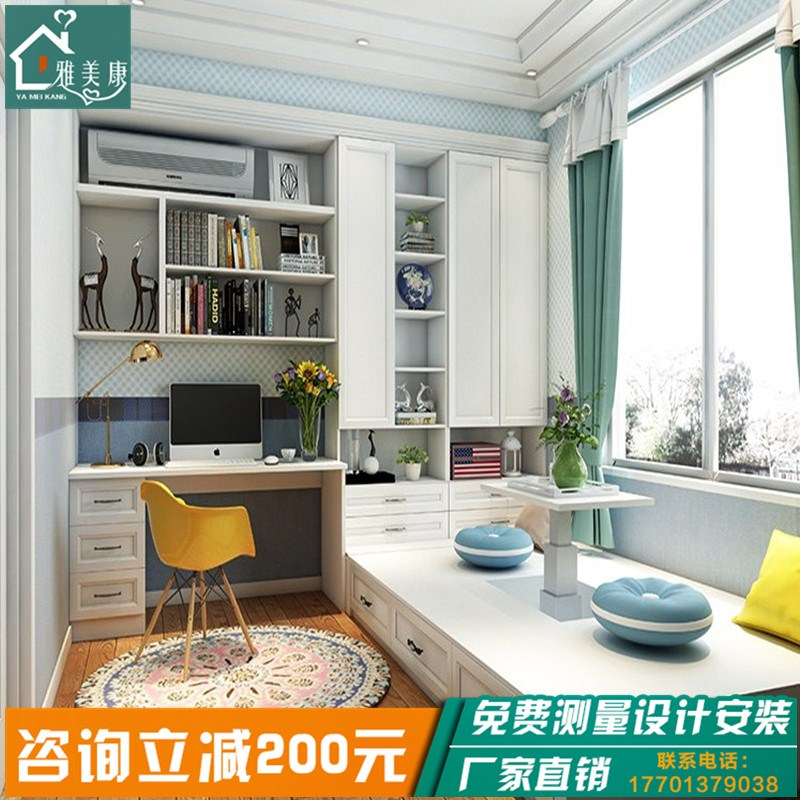Beijing wood tatami custom whole bedroom house children's study of European m bed cabinet customized