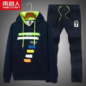 南极人休闲运动套装男士2018新款春秋季服套装男青年卫衣两件套