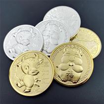 牛年生肖纪念币 2021新年礼品硬福字币立体浮雕生肖币牛币祝福