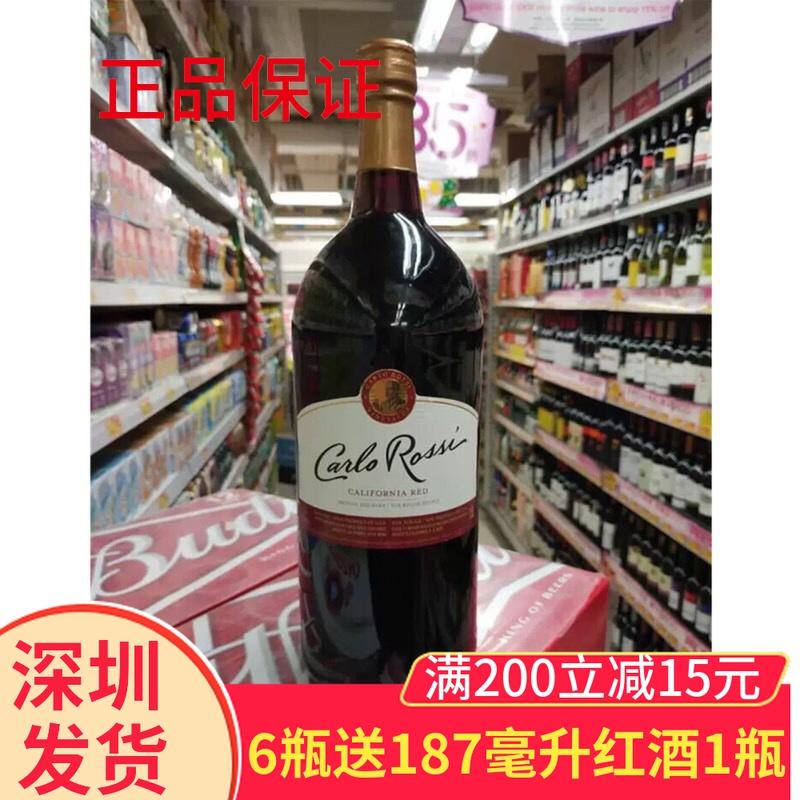 美国进口加州乐事红酒双杯红酒香港红酒单杯红酒大炮红酒1.5L瓶装全信网