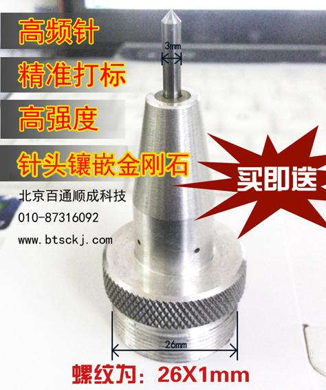 jako mozaika vytisknout otisk pneumatické jehly jehlu do značící jednotka pro vysokofrekvenční ∮ 3mm/ souboru záhlaví!