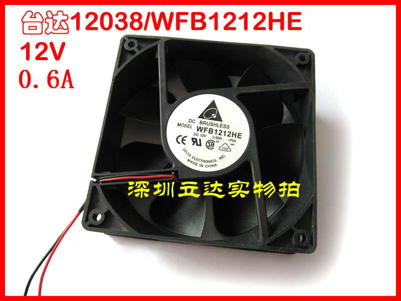 1203812V fan - computer - server WFB1212HE 12cm lüfter