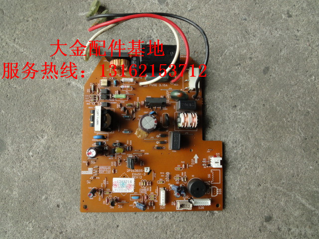 Home page micro Amoy Home Shop Dynamic Daikin Air Conditioner Fittings air duct machine main board 2P043605-7