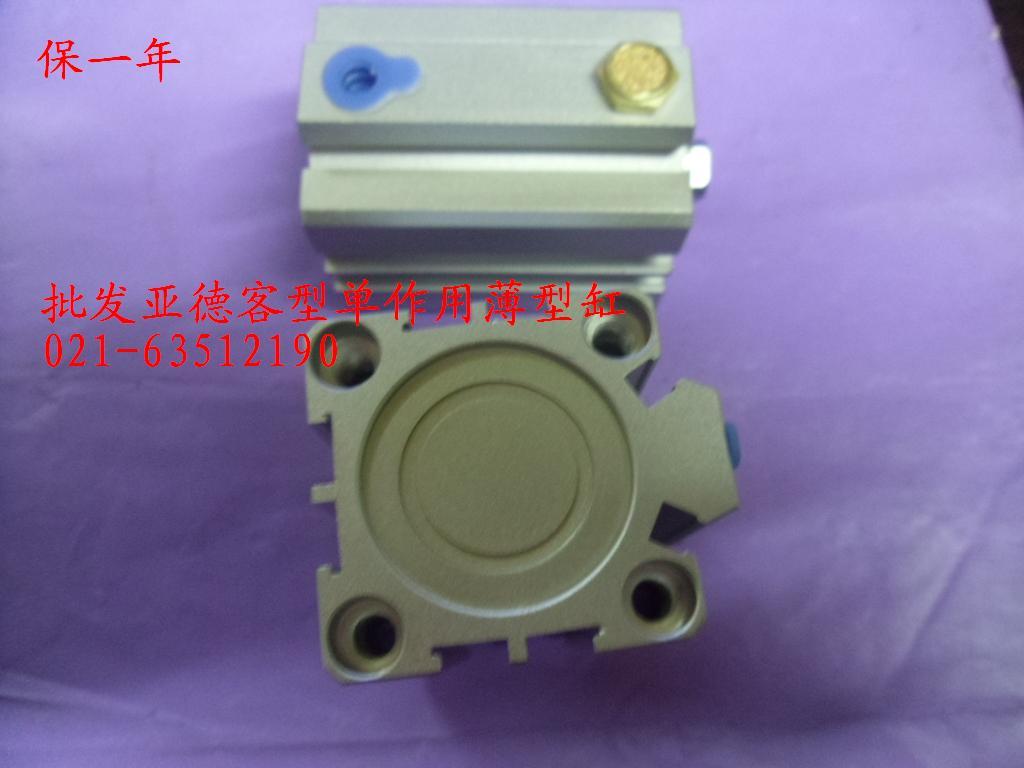 import cirkel STA40*20SSA40*20STA40*25SSA40*25 tomma behållare för gemensamma åtgärder.