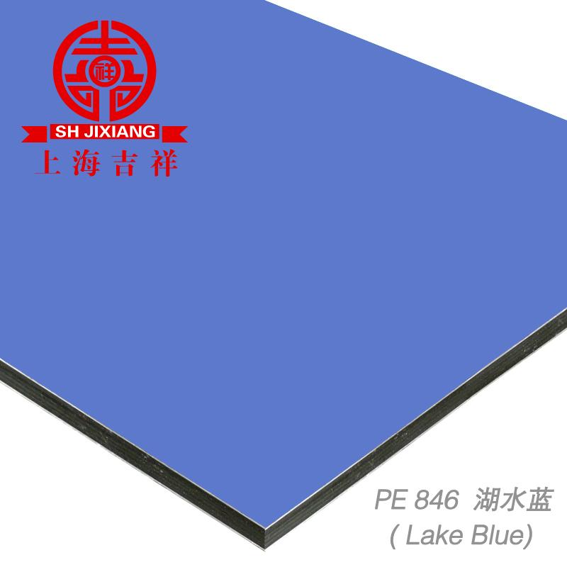 шанхай торжественным 4mm25 синий провод / озеро алюминиевые панели стены реклама висит лист на фоне Стены сухой (подлинное)