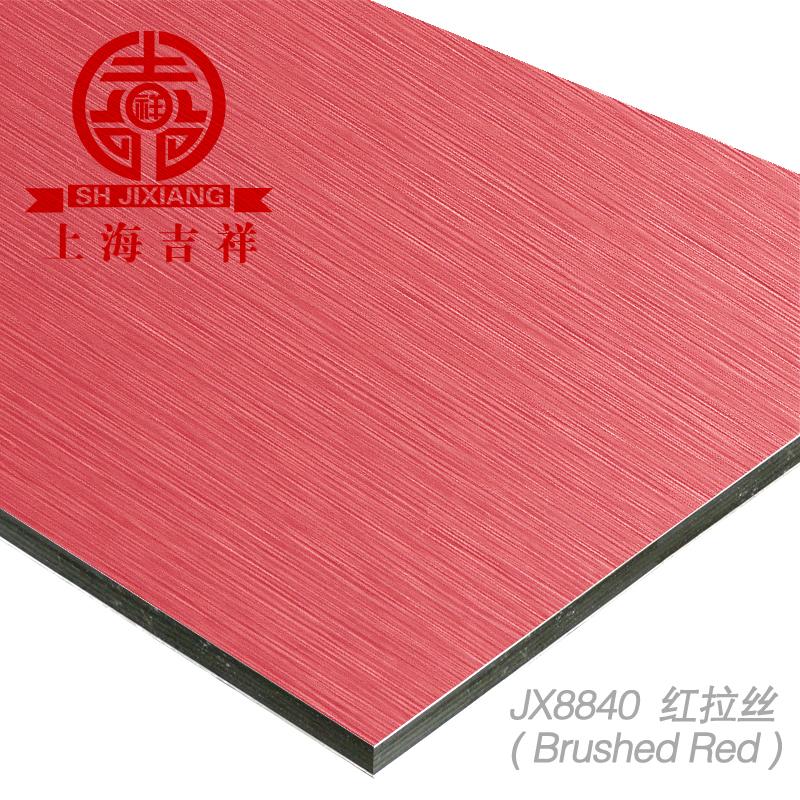 Alambre trefilado juneyao 3mm12 / rojo de placa de aluminio de las paredes exteriores de fondo dentro de la publicidad de techo (la verdadera)