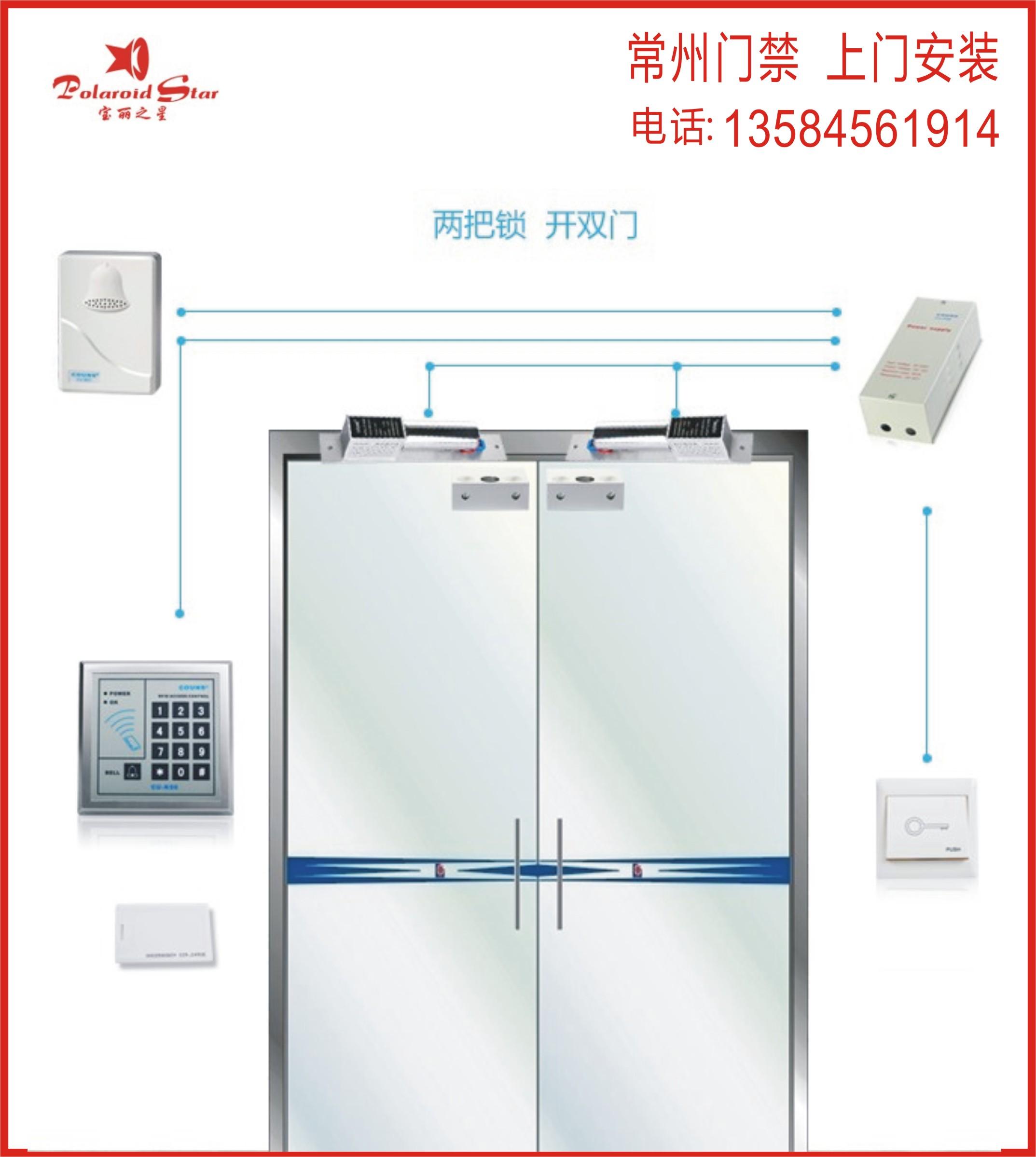 Чанчжоу контроля доступа, системы контроля доступа, стекла двойные двери Контроллер доступа весь костюм магнитный запереть дверь запрет костюм