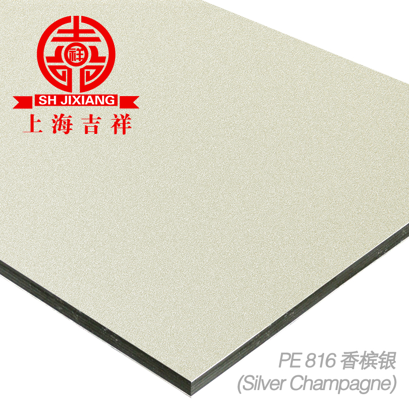 Shanghai auspicious 3mm10 silk / champagne silver aluminum plastic board exterior wall advertising background dry hanging board (genuine)