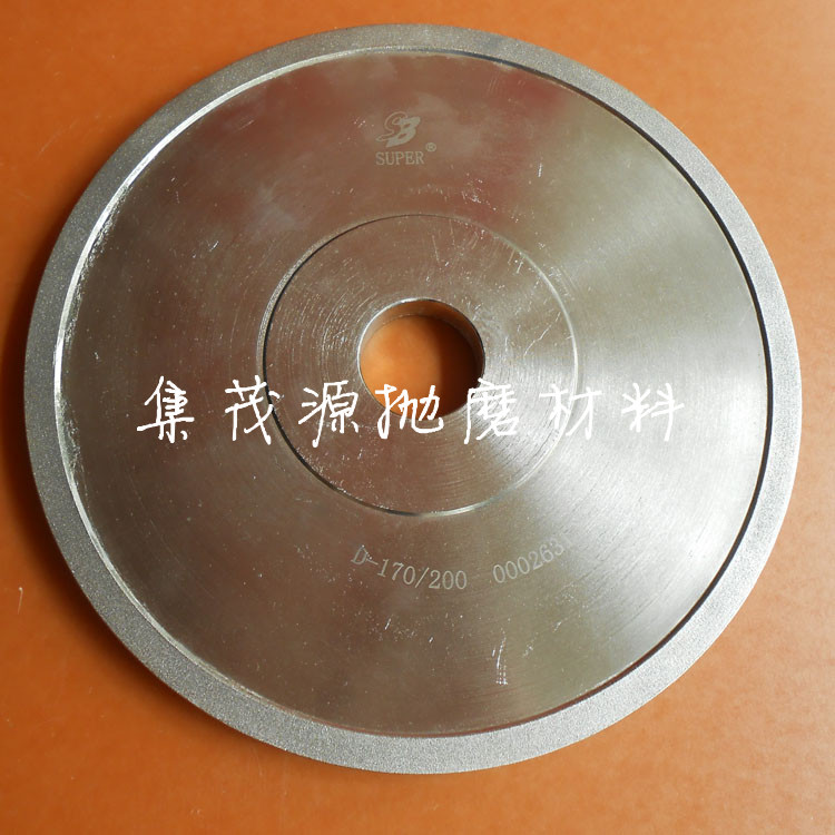 Electroplated diamond grinding wheel and diamond grinding wheel piece of superhard abrasive steel 200*13*32170/200#