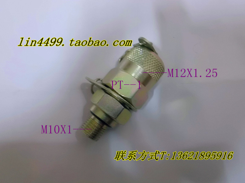 Measuring joint pressure joint M12x1.25/10x1 of pressure measuring joint PT--1 miniature high pressure pressure measuring joint