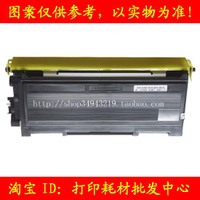 Application of DCP-7010 / /BROTHERDCP-7010 toner cartridges brothers brothers 7010 cartridges