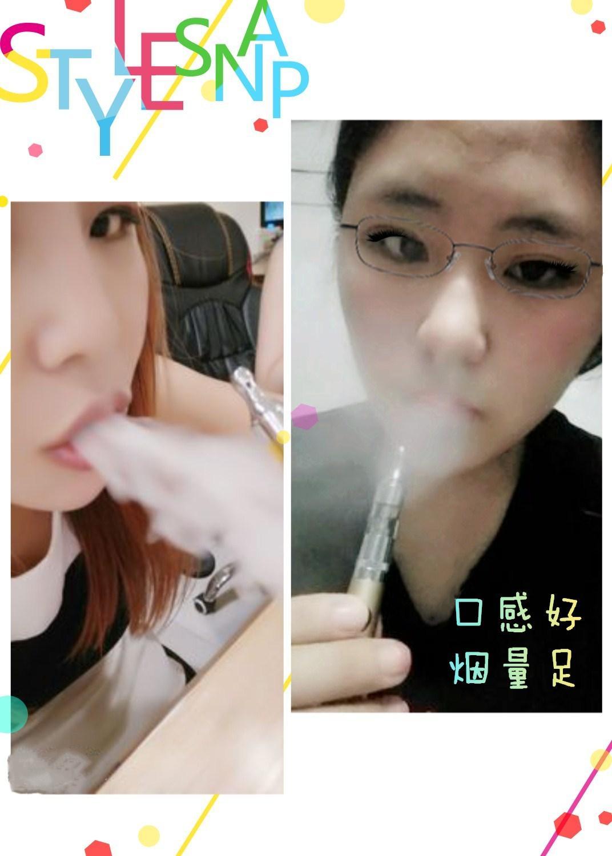 Г - жа электронной сигареты курить новый фруктовый вкус паровой коробка костюм зарядки электронных продуктов большой смог бросить курить