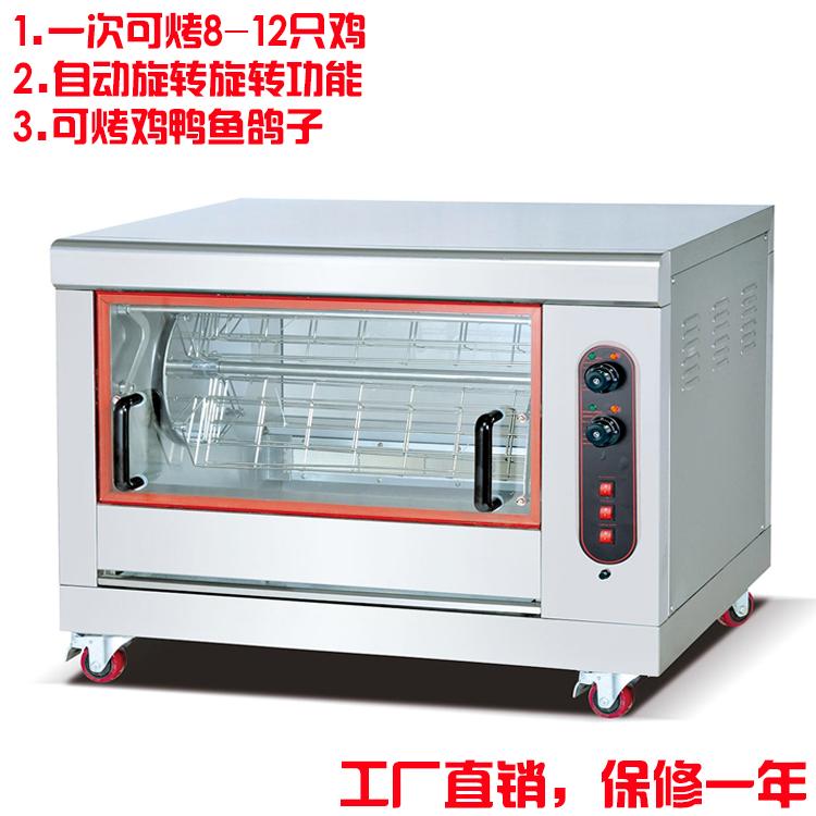 роскошный ящик горизонтальной ротации в духовке курица жареная утка рыба курица коммерческих электрический печь печь автоматического увеличения