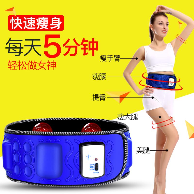 Elektrische verwarming in de riem. - vet dieet. - lichaam massage trillingen vet.
