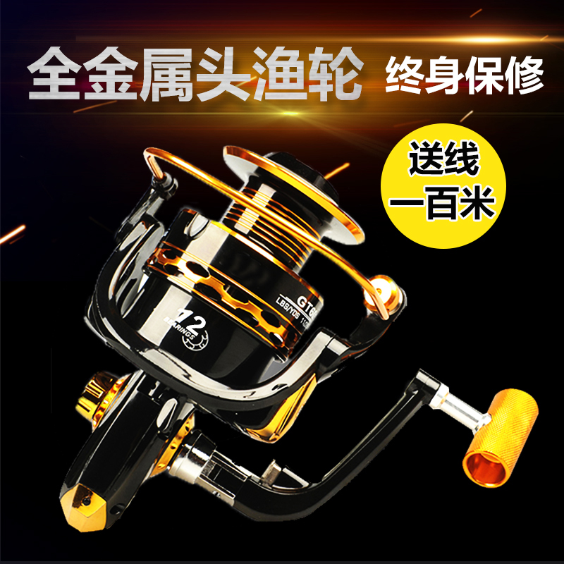 Special offer with line small fishing fishing wheel spinning wheels rocky sea rod halleluyah rod fish fishing reel wheel special offer