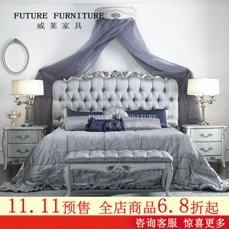 French fashion American Princess Jane wood bed bed 1.8 solid wood bed European soft carved double bed