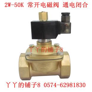 Ηλεκτρομαγνητική βαλβίδα βαλβίδα νερού 2 ίντσες ηλεκτρομαγνητική βαλβίδα χαλκού βαλβίδα απευθείας στους κατασκευαστές / $% διασφάλισης ποιότητας