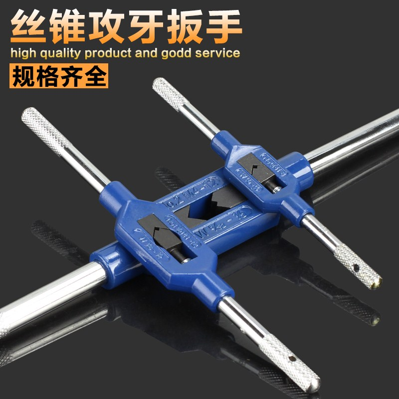 The shelf m3-m8-12 hand tapping tap wrench holder for manual tapping tapping plate gloves yarn holder