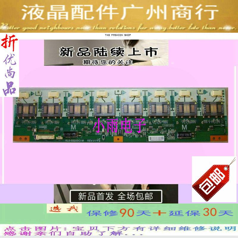 No 32L88IW32 pulgadas LCD TV el flujo constante de placa de retroiluminación AZ82 años conductor de alta presión.