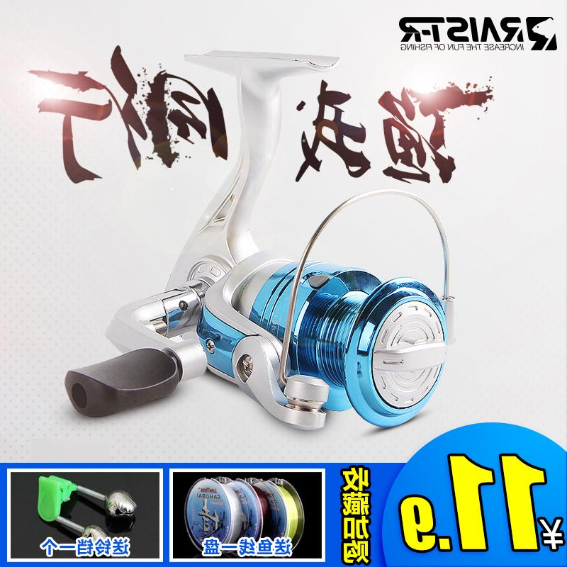 Rita metal movement of spinning wheels of reel fishing from the sea pole pole wheel road Yalun sea pole wheel special offer
