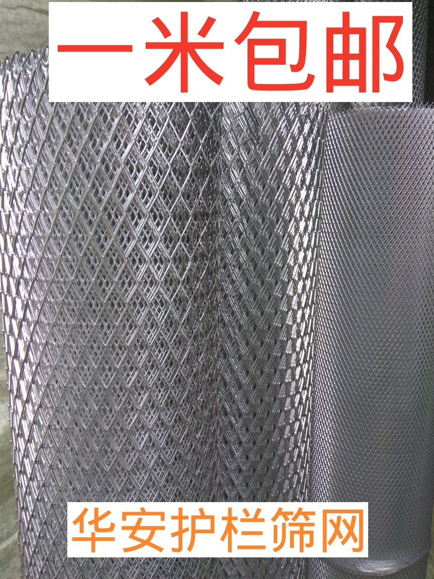 csomagot 1.2 méter széles hálót 铝板网 rombusz alakú háló háló díszített alumínium elektromos háló háló 10X20MM midge készült a füstgépet