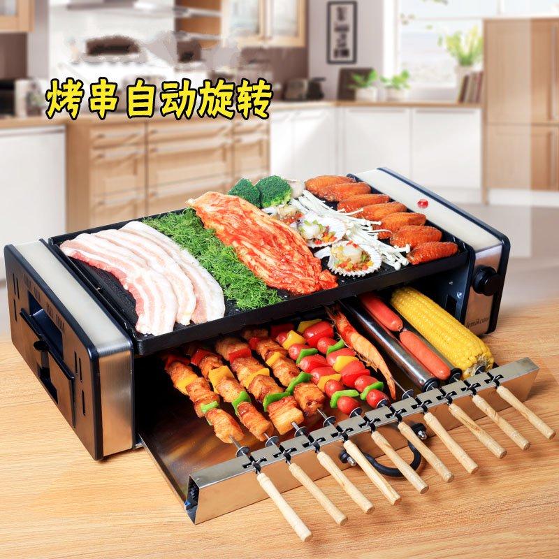 паровая коробка нержавеющей стали коммерческих электро печь бездымный печь печь бездымный ящик рыбы