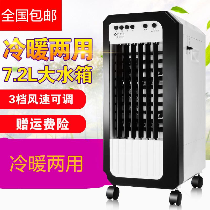 külmutus - ja kliimaseadmed, ainult kütte ja jahutuse ventilaatori liikuva külma õhu vahejahuti kodumajapidamiste kütte - pult on ajastus
