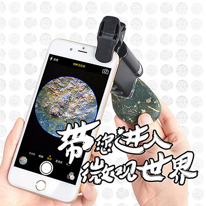 Jewellery LED lantern Porcelain Hand magnifier with lamp cell phone enlargement Mirror Universal Electronic magnifier