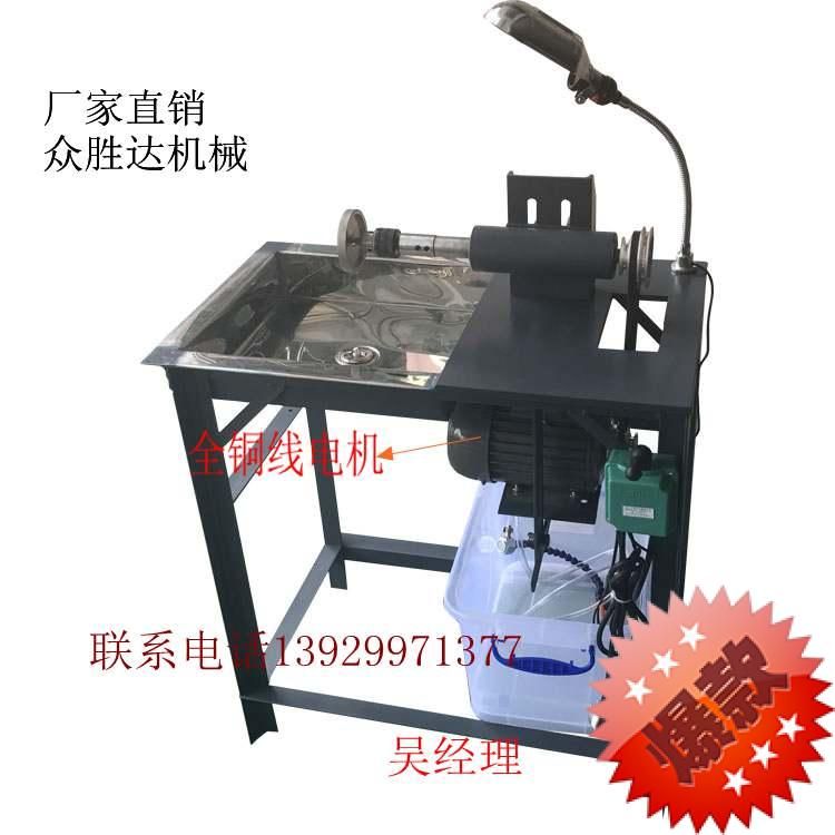Making bracelets inside and outside round polishing supporting all kinds of gem processing drill machine factory direct
