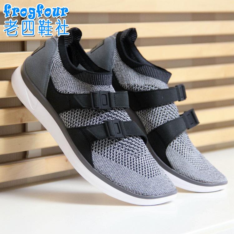 La Agencia de NikeAirSockRacerFlyknit cuatro zapatos volando en línea de zapatos 898022-100 tejer calcetines