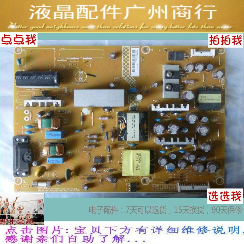 Changhong LED3256032 - Zoll - LCD - fernseher MIT hochdruck my1527+ konstanten Board die hintergrundbeleuchtung