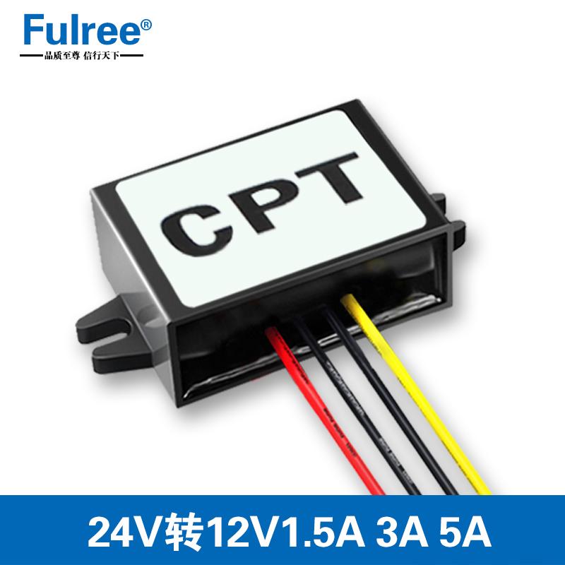 لتحويل 12V 24V محول الطاقة محول ضغط السيارات تحويل الصوت 1.5A3A5A وحدة للماء