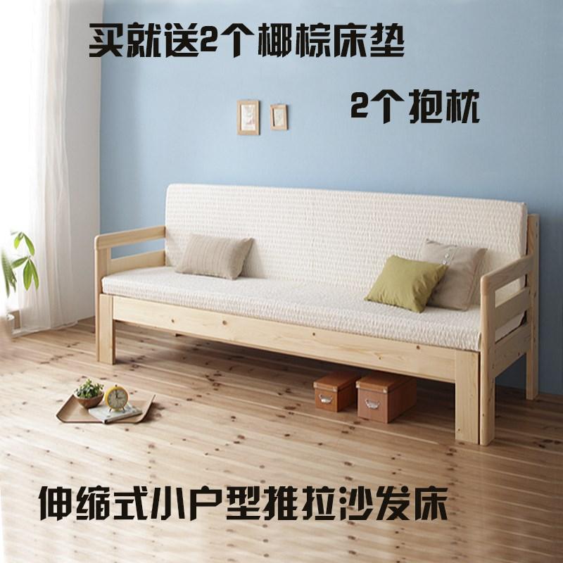 4ソファベッドの.ベッド、ソファベッド、ソファベッド、ソファベッド、ソファベッド