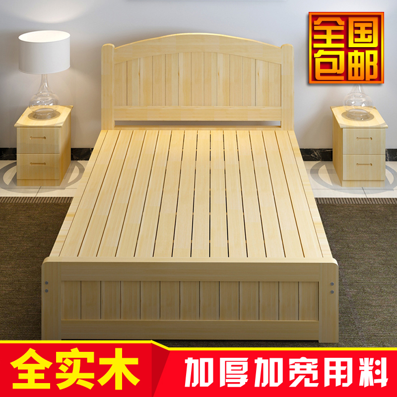 Shipping simple modern children bed single bed double bed loose 1.5 1.2 meters 1.8 adult bed solid wood bed