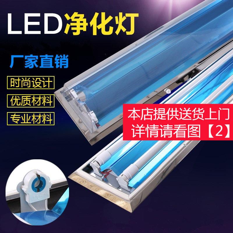 Lampe à del de protection imperméable à la poussière de 1,2 m de l'ensemble antidéflagrant à double support de purification 40wT8 d'urgence de la lampe fluorescente