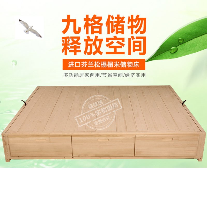 The bed platform bed custom modern minimalist wooden bedstead tatami Japanese 1.81.5 meters without bed
